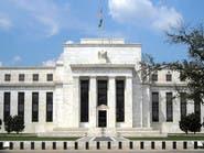 أسعار الفائدة الأميركية قد ترفع مرتين أو ثلاثاً في 2016