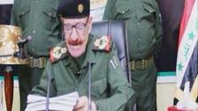 بالفيديو.. نائب صدام يظهر ويدعو للاصطفاف ضد إيران