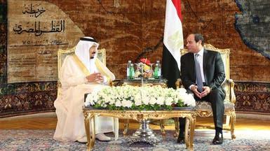 مصر تحتفل بخادم الحرمين الشريفين في أول زيارة رسمية