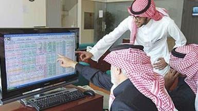 السعودية: 4 مليارات حجم تداولات سوق الصكوك والسندات