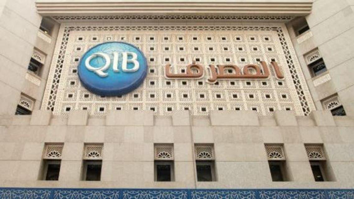 مصرف قطر الإسلامي - المصرف