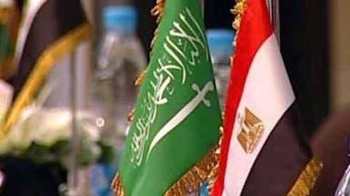 توقع انتعاش التجارة بين مصر والسعودية بعد زيارة السيسي