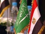 مصر تدين حادث القطيف: نساند المملكة بمواجهة الاٍرهاب