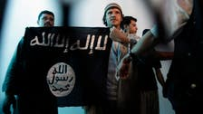 Al-Qaeda in Yemen kidnaps six government security officers: Official
