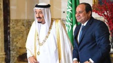 سعودی عرب اور مصر کے درمیان 17 معاہدوں پر دستخط