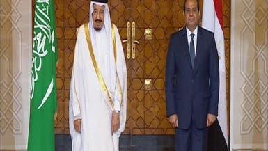 مجلس التنسيق السعودي المصري.. جهود سبقت زيارة الملك