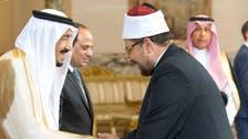 Saudi King Salman receives University of Cairo honorary doctorate