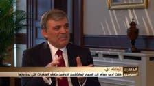 Abdullah Gul: I did not feel any affection toward Saddam