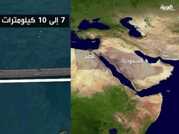 جسر الملك سلمان يربط آسيا وإفريقيا بفرص تجارية عملاقة
