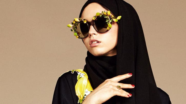 From clothes to gyms, British brands eye growing Muslim consumer market