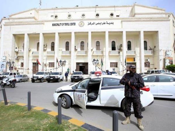 قوات تتبع حكومة الوفاق تضبط خلية تابعة لداعش في طرابلس