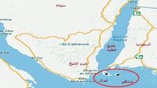 مصر کے دو جزیرے سعودی عرب کی سمندری حدود میں شامل