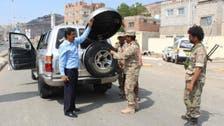 یمن :  گھات لگا کر حملہ.. 20 فوجی ہلاک