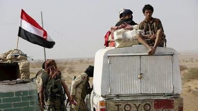 الجيش اليمني يسيطر على جبل حمراء الصيد في الجوف