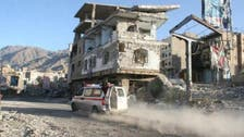 فائر بندی سے قبل یمن کے شہر تعز میں پرتشدد جھڑپیں
