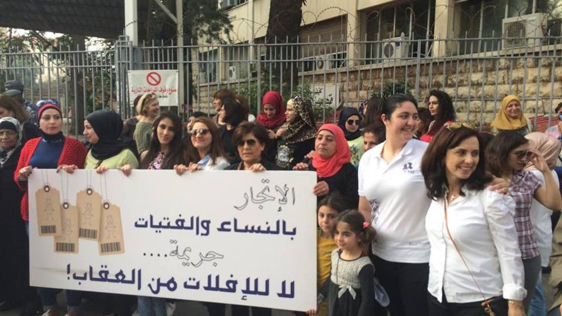 صرخة ضد الاتجار بالبشر في لبنان