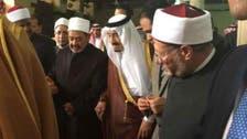 Saudi king lays foundation stone for Al-Azhar Islamic research city