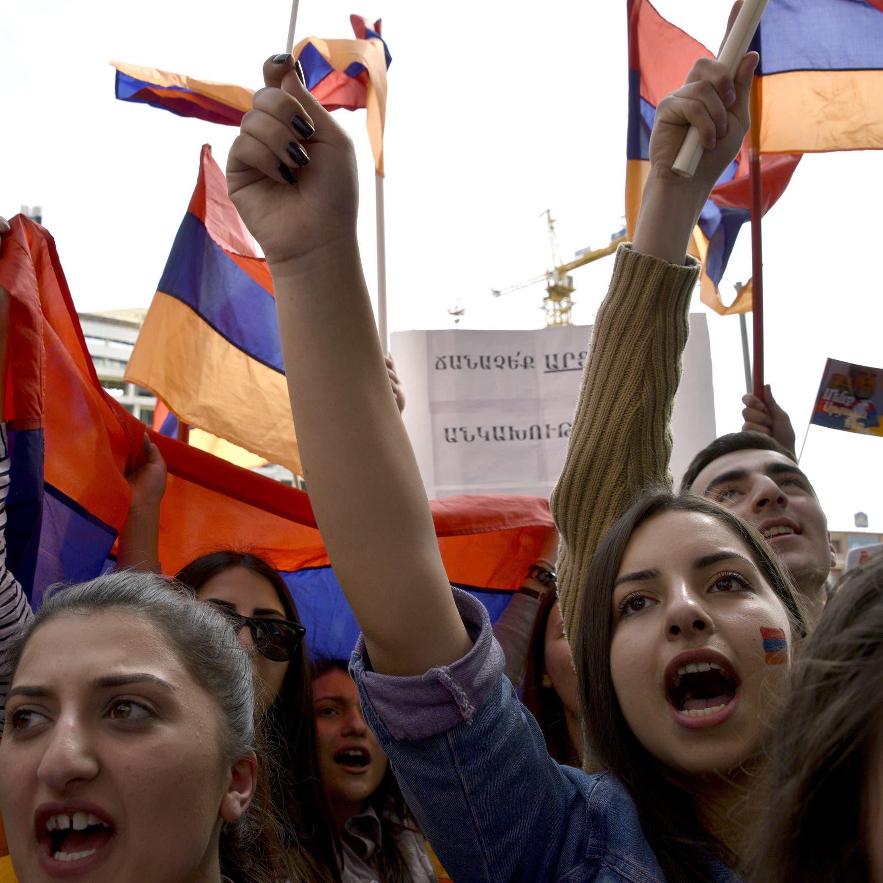 الآلاف يتظاهرون إحياء لضحايا الأرمن في ناغورني قره باغ