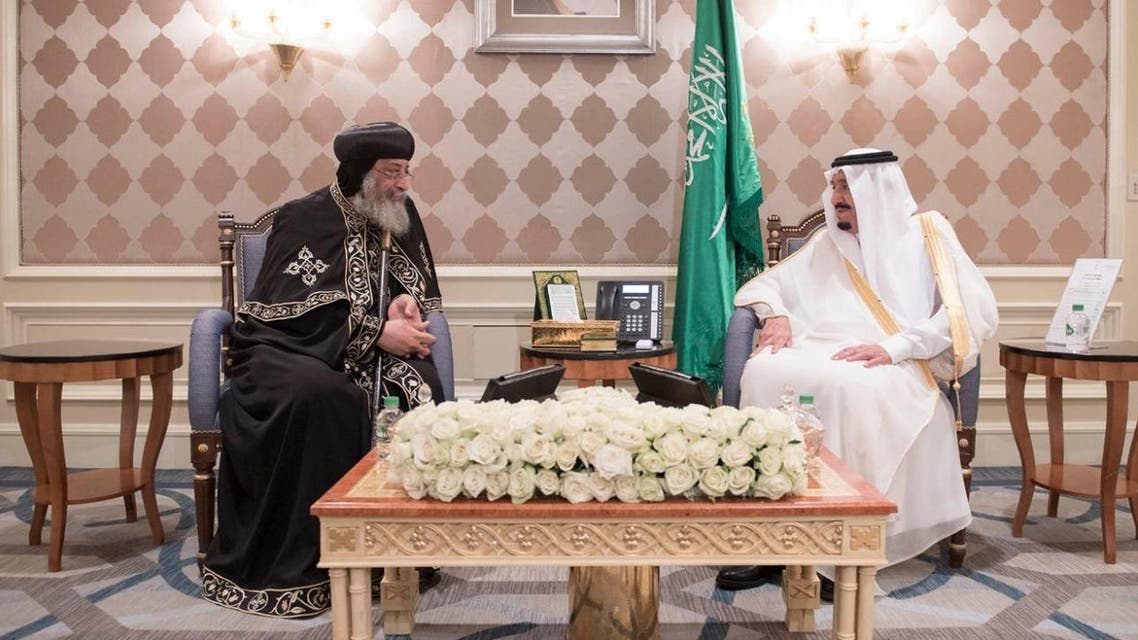 Custodian of the Two Holy Mosques Receives Egyptian Coptic Pope
