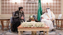 Pope Tawadros, King Salman in historic meeting