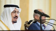 الملك سلمان: التعاون مع مصر سيعجل بالقضاء على الإرهاب