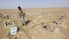 یمن: متحارب فریقوں میں آج نصف شب سے جنگ بندی کا آغاز