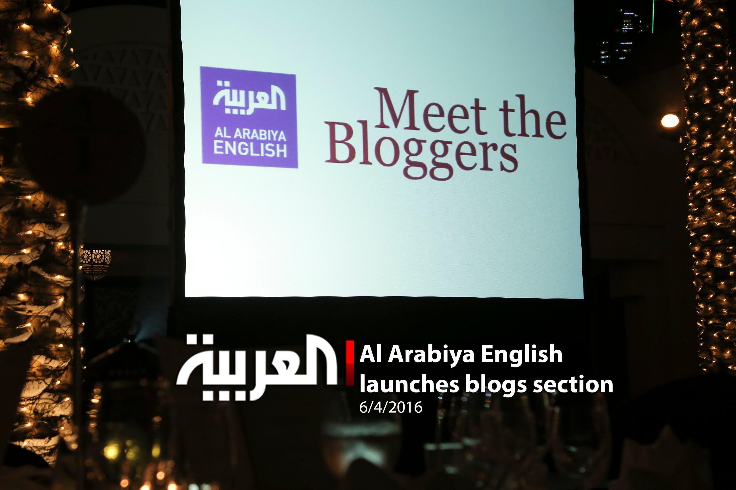 Al Arabiya English Launches Blogs Section Al Arabiya English - Al arabiya english