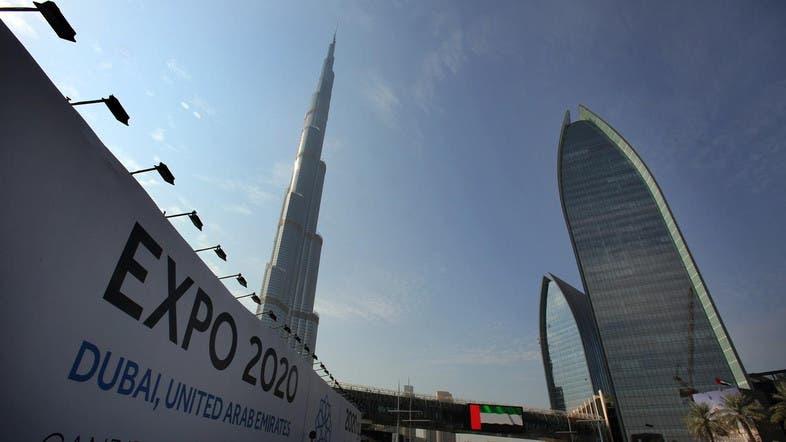 Dubai splashes billions on mega projects ahead of Expo 2020