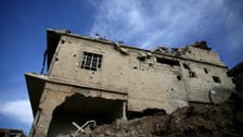 Syria donors demand political transition before reconstruction begins