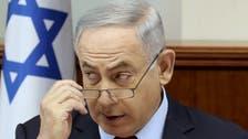 هذا رد فعل نتنياهو على نشر فواتير غسيل ملابسه!