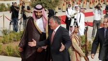 Jordan, Saudi reject 'Iranian interference'