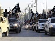 أنقرة زودت داعش بالأسلحة وطمست الأدلة.. وثائق مسربة تكشف