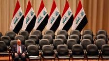 Political blocs aim to scrap Iraq PM cabinet nominees