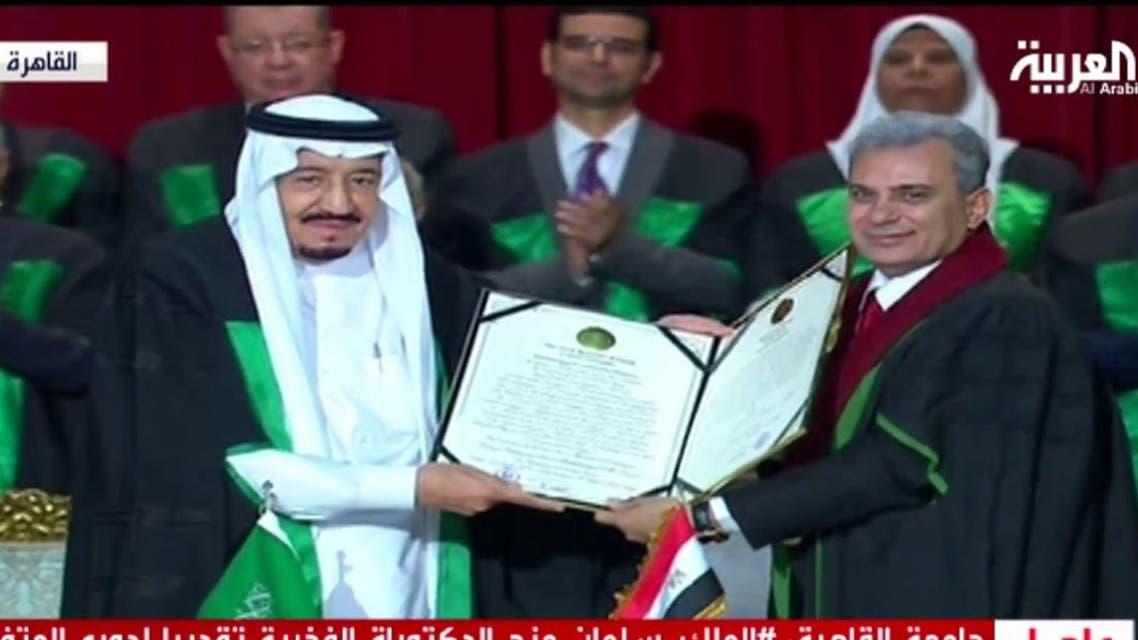 The degree was given to Saudi King Salman bin Abdulziz al-Saud in recognition of his efforts in serving Arabism and Islam. (Al Arabiya)
