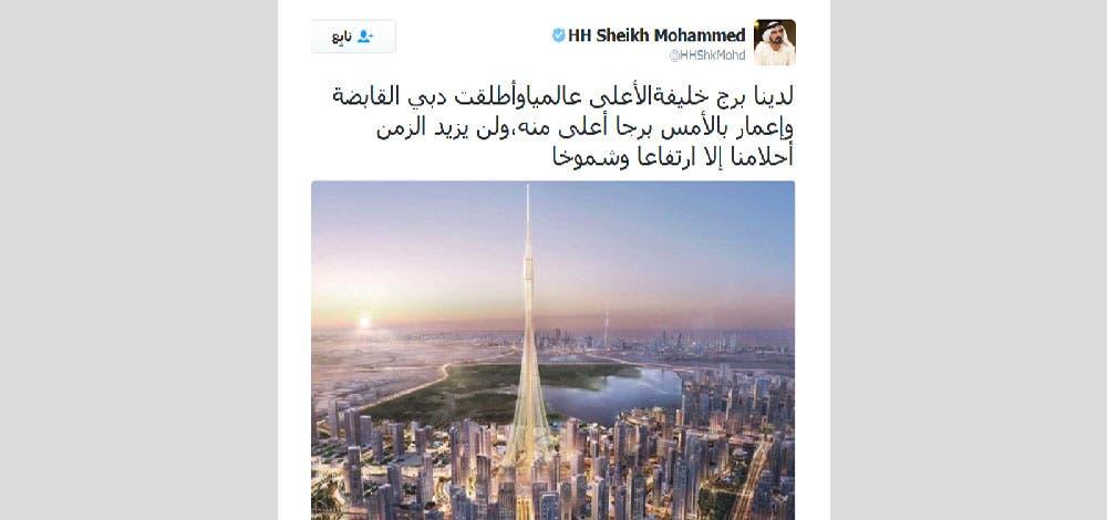 برج اعمار مرتفعتر  از برج خلیفه ساخته خواهد شد