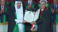 Cairo University grants King Salman honorary PhD