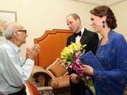 بالصور.. وليام وكيت يحولان حلم عجوز هندي إلى حقيقة