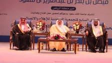 منتدى الإعلام والاقتصاد يناقش مواجهة تحديات التنمية