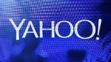 Yahoo owes millions for busting NCAA tournament bracket deal-court