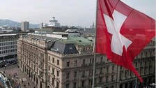 أرباح البنوك السويسرية ترتفع 1.1 مليار دولار في 2019