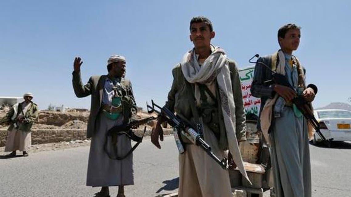 الحوثيين الحدث