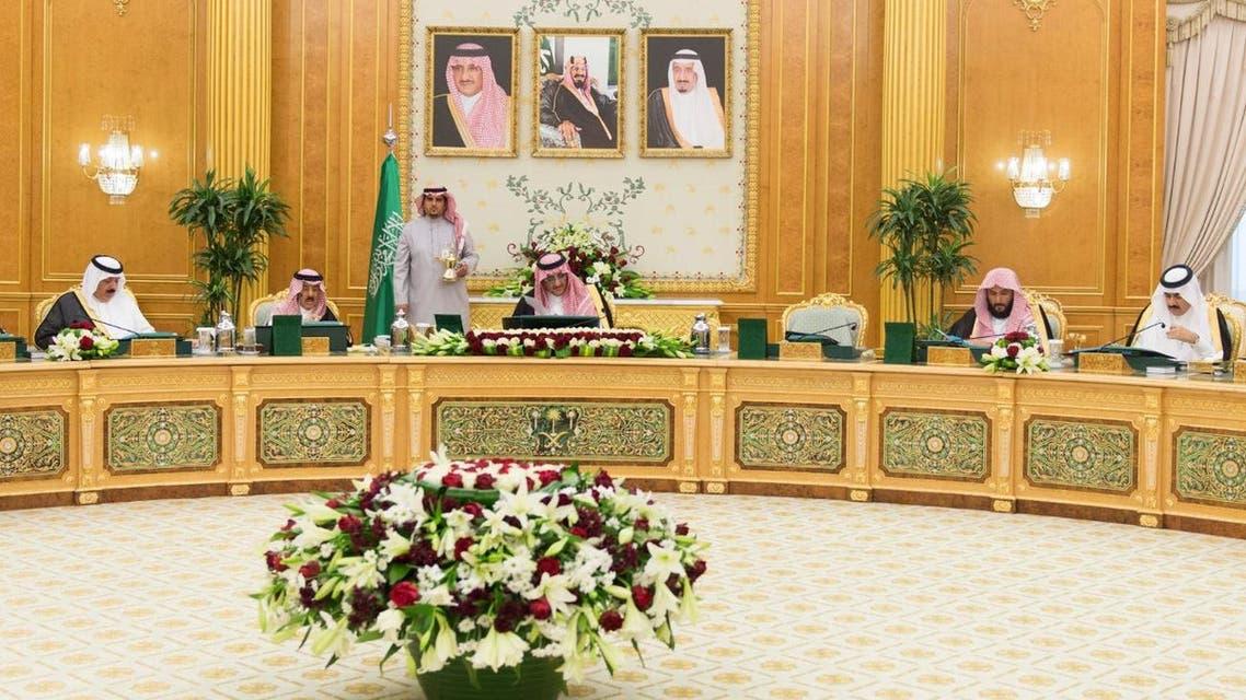 مجلس الوزراء السعودي برئاسة محمد بن نايف