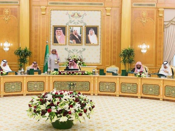 السعودية ترفع رسوم التأشيرات والمخالفات المرورية