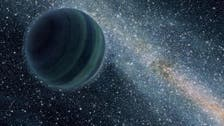 Space researchers discover young planet-like orb