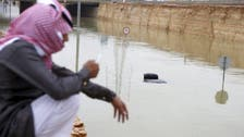 Thousands of emergency calls due to Saudi rain