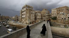 UN: Yemen ceasefire 'largely holding'