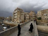 كتائب نسائية حوثية تقتحم المنازل في صنعاء
