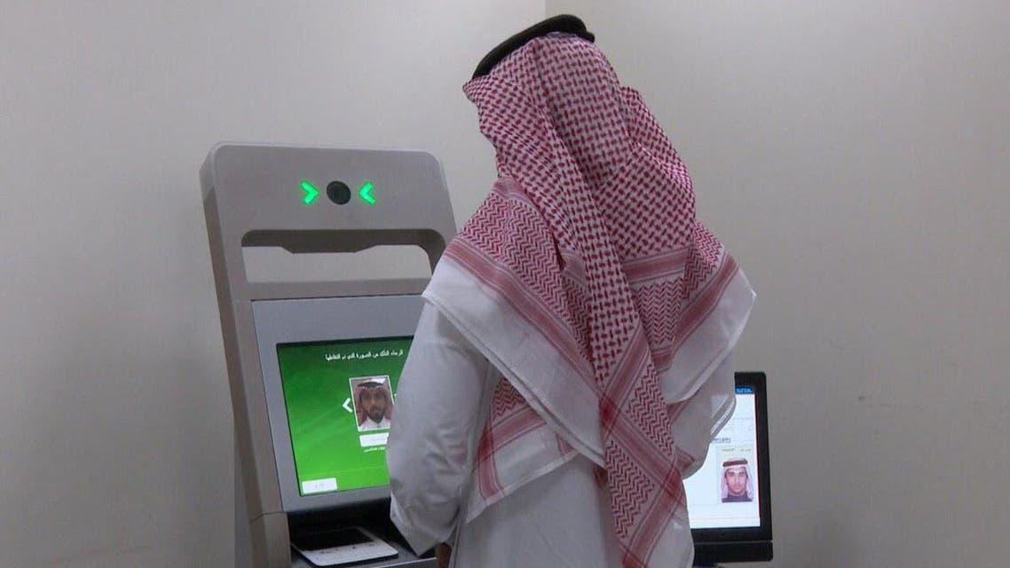 جهاز يمكّن المسافر من تخطي المنافذ السعودية خلال 20 ثانية