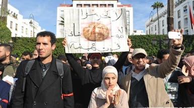 الحكومة المغربية تحظر احتجاجات فئوية