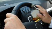 ڈرائیونگ کے دوران شراب نوشی کی سزا مردہ خانے میں کام